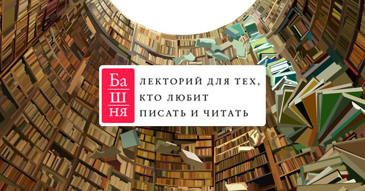 Татьяна Золочевская, работающая в «Башне» сообщает:  Когда вокруг все...