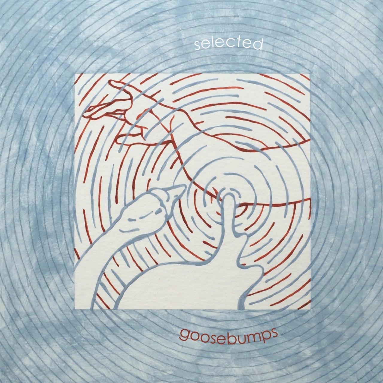 Любители необычной музыки, вот канал для вас: Selected Goosebumps. На нём...