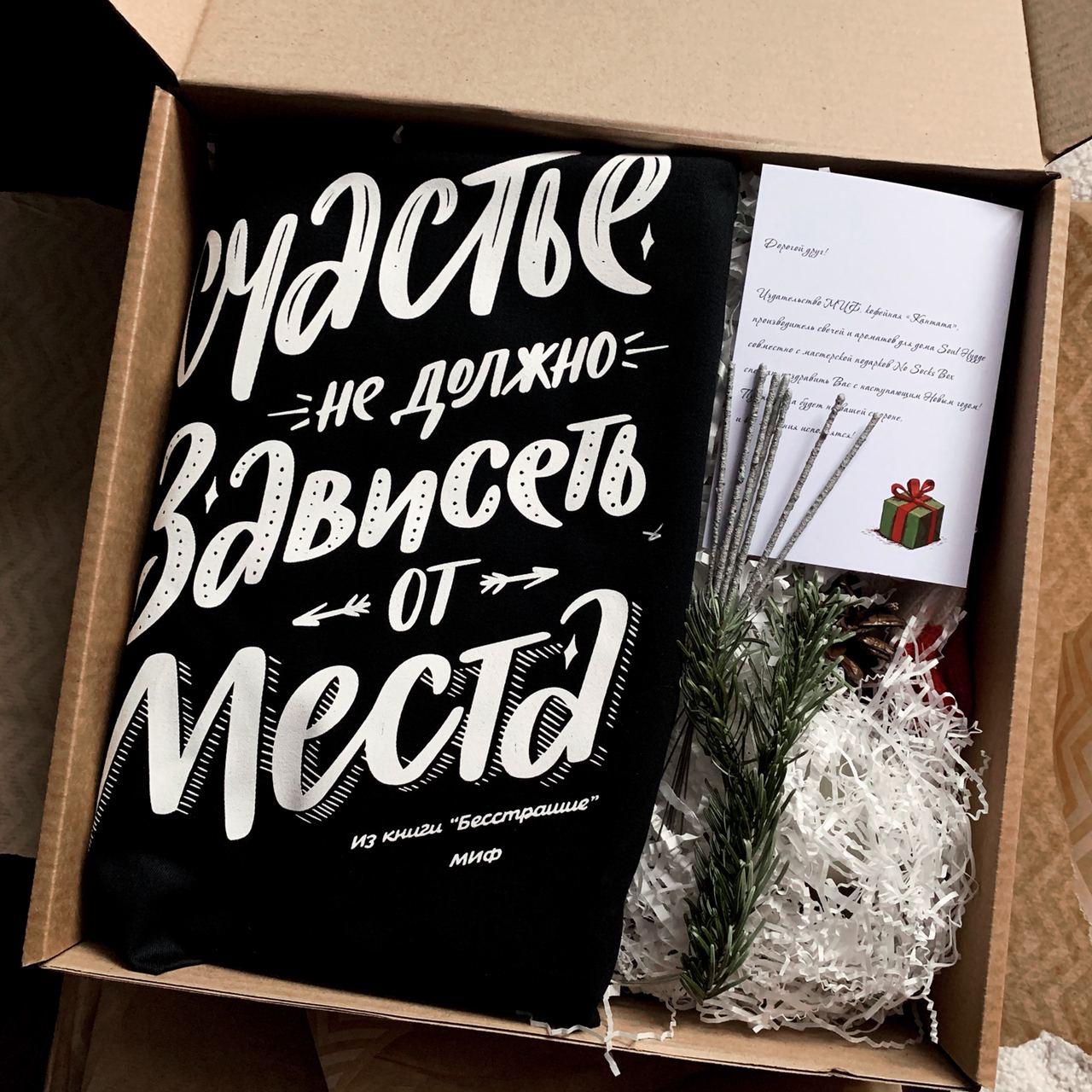 Смотрите, что за новогодняя красота приехала от издательства «МИФ»