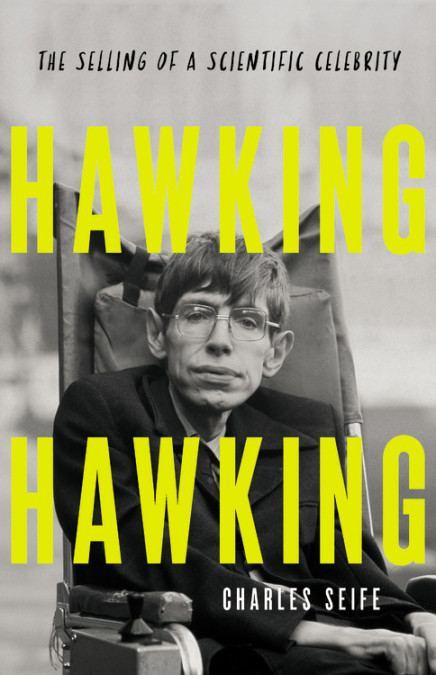 Урок физики. Биография Стивена Хокинга
