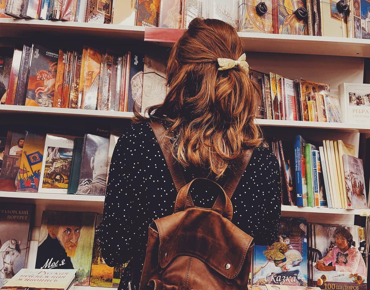 Окунитесь с головой в омут мыслей о книгах!  Мы собрали воедино тысячи мыслей...