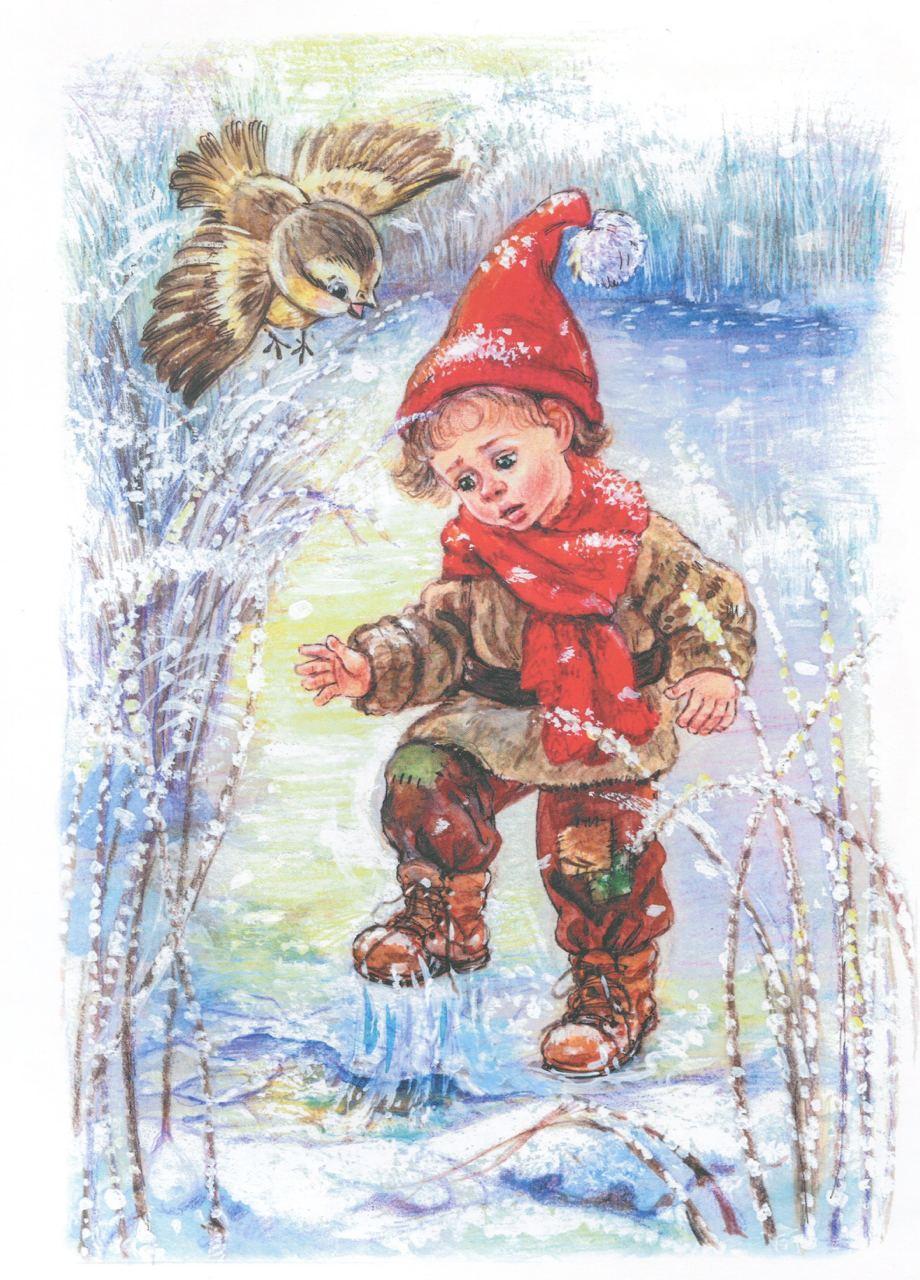 «Рождественская сказка». Наталья Риттина