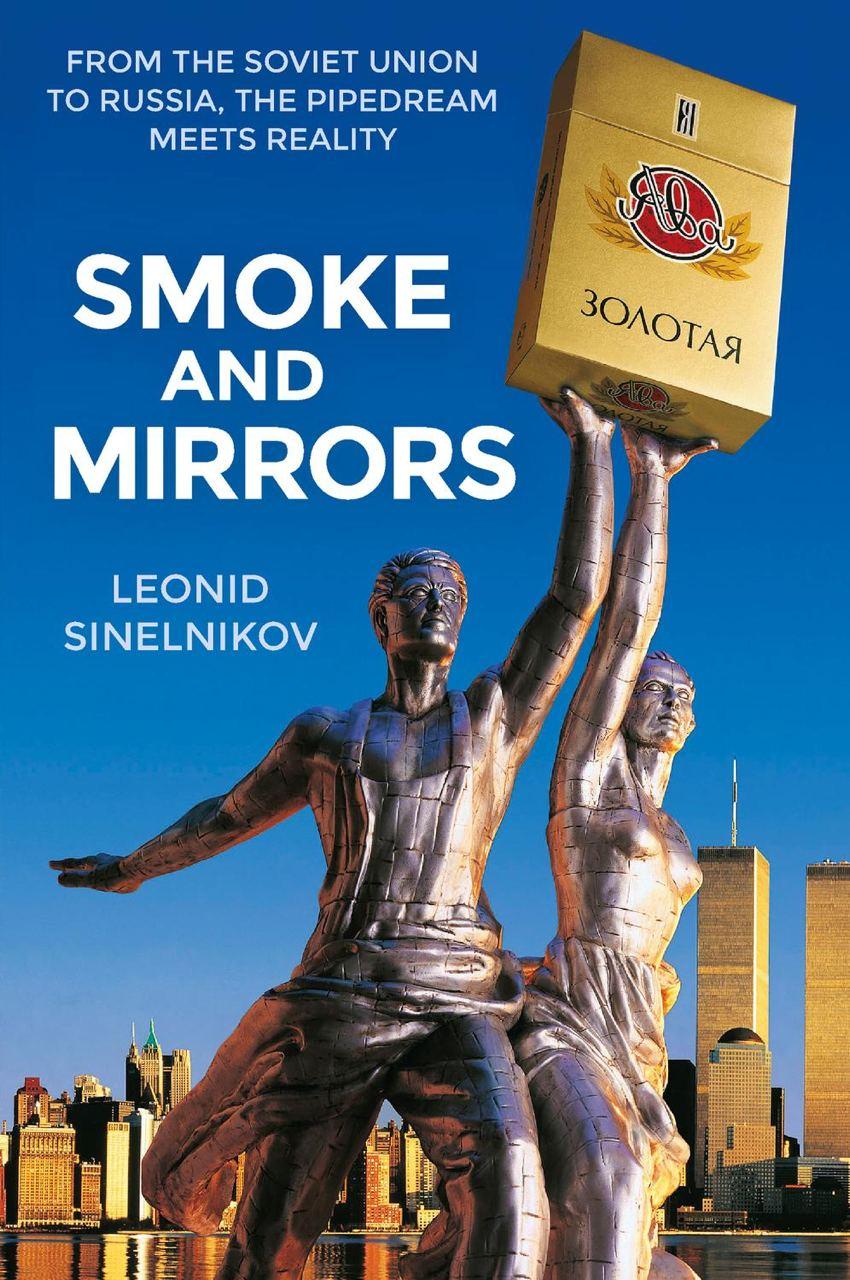Прям очень рад, что на Западе вышел перевод книжки Леонида Синельникова...