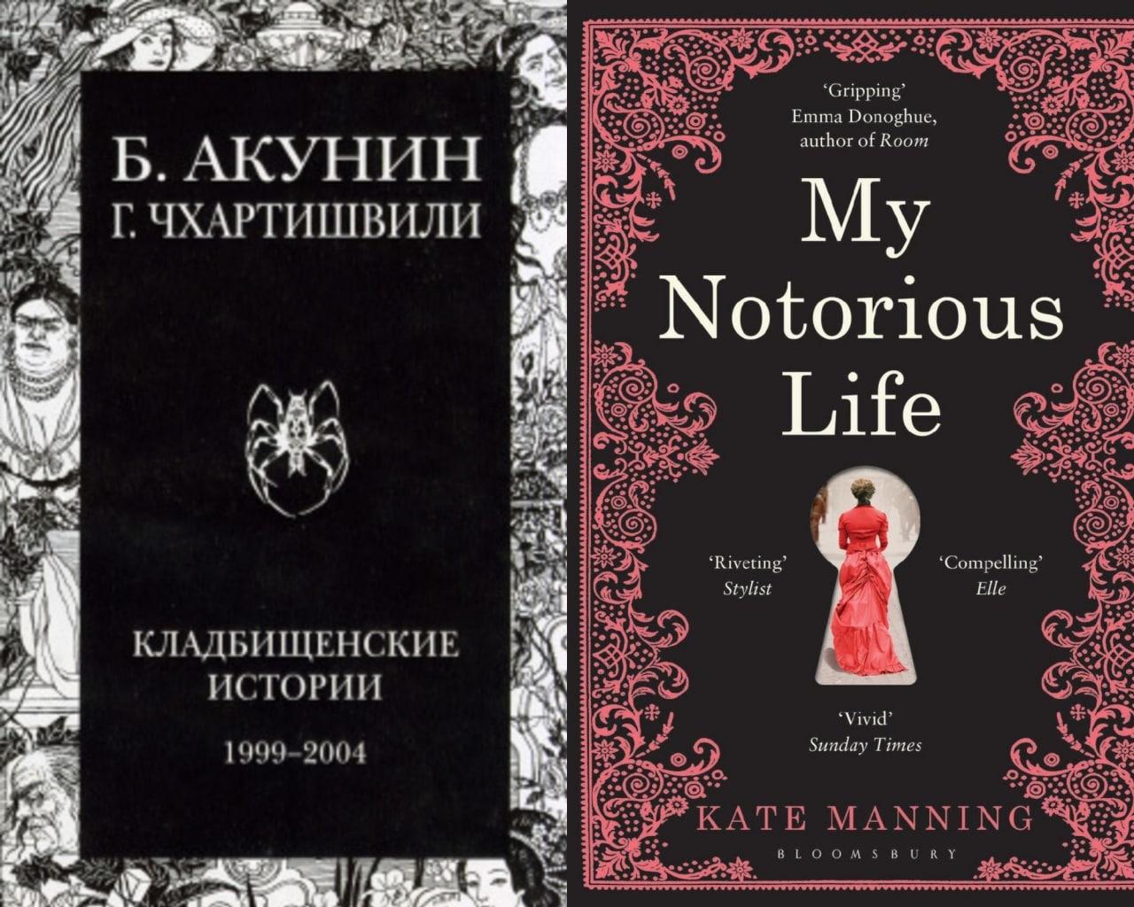И еще несколько крутых книг, прочитанных в прошлом году  Атмосферные книги  My...