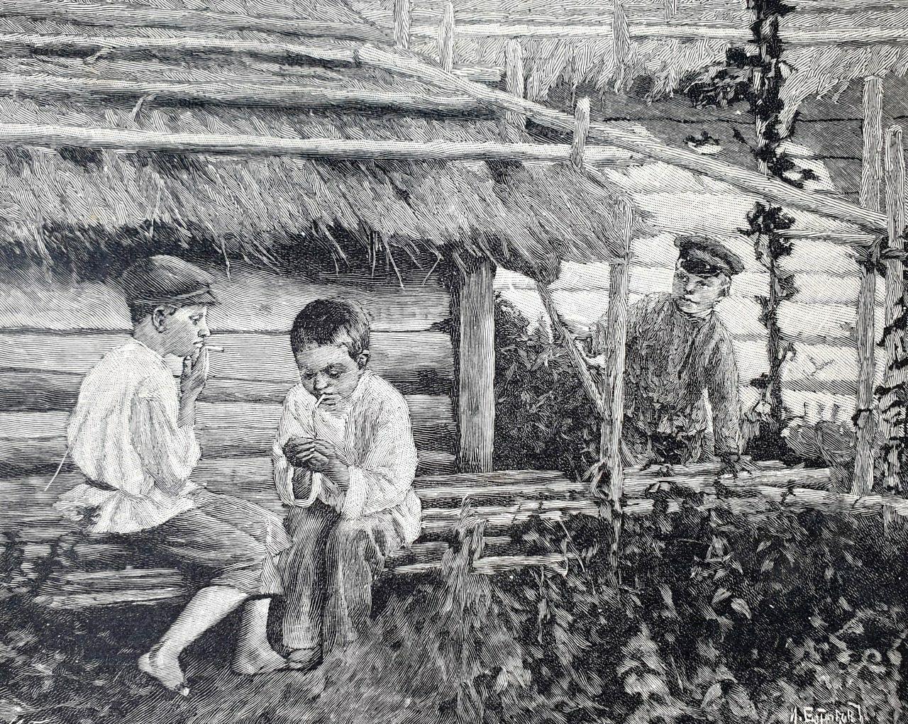 Курильщики  Г. Батюковъ изобразилъ намъ сценку куренія крестьянскими...