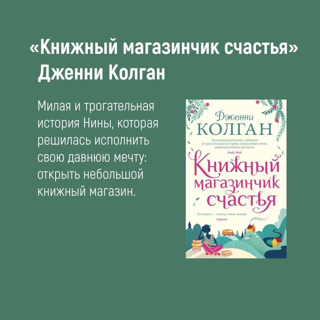 Книги о любви к книгам.