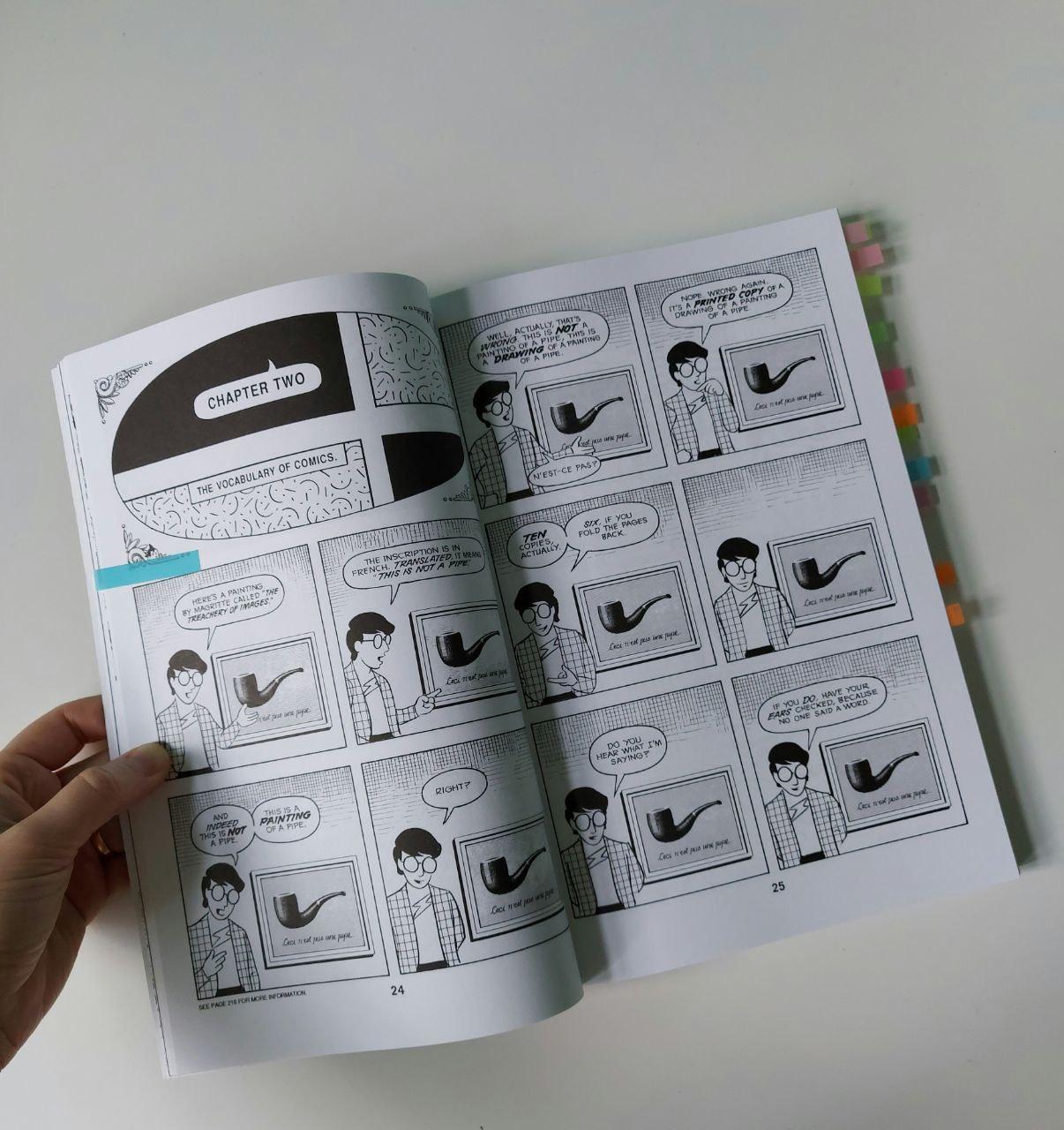 Understanding Comics: The Invisible Art by Scott McCloud («Понимание комикса.