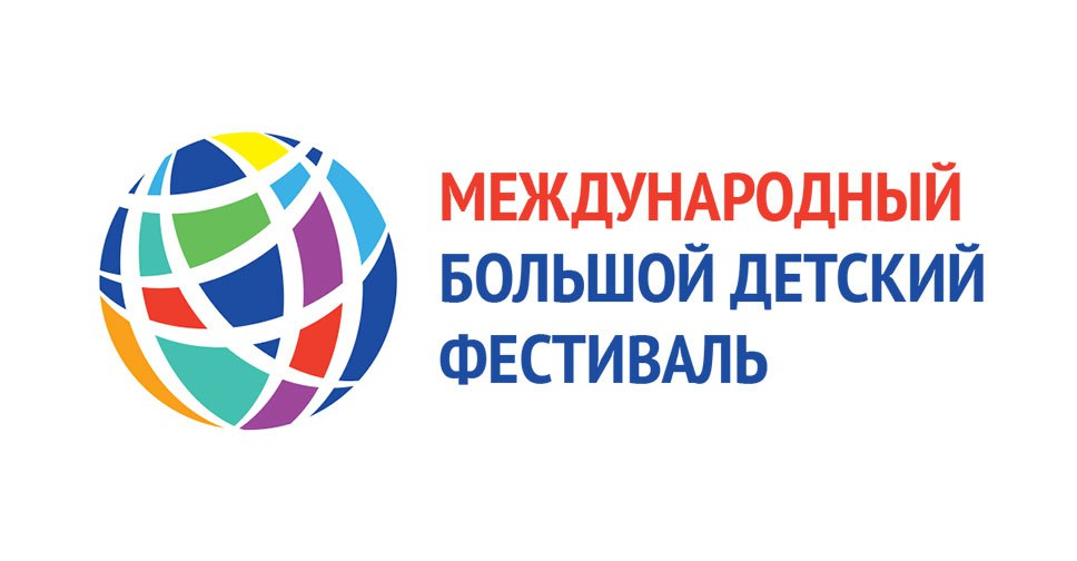 В нескольких городах России запустился квест для детей БДФквест «Театральная...