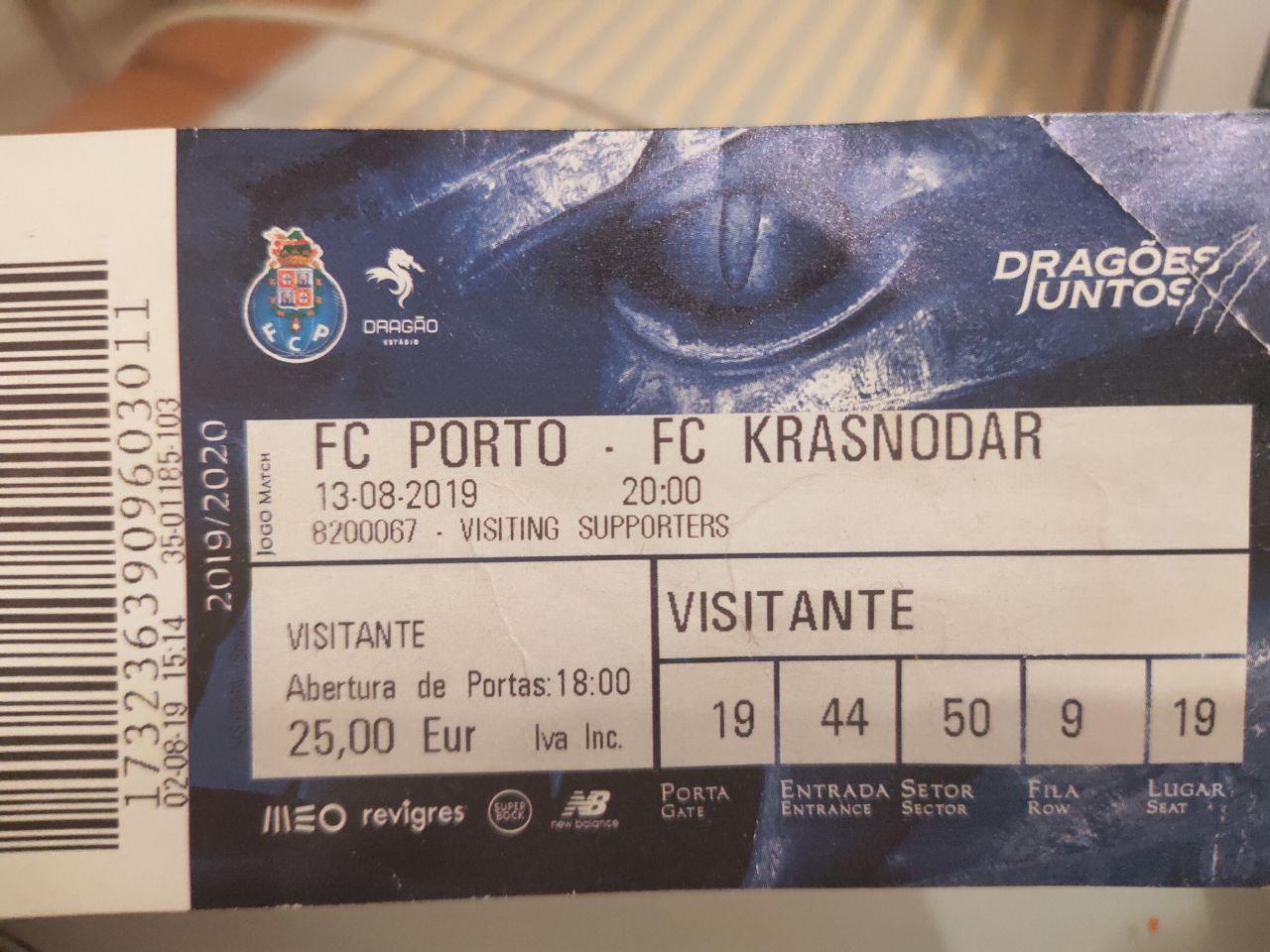 «1000 миль до Жамора: Путешествие по португальскому футболу». ⠀ Добрался-таки...