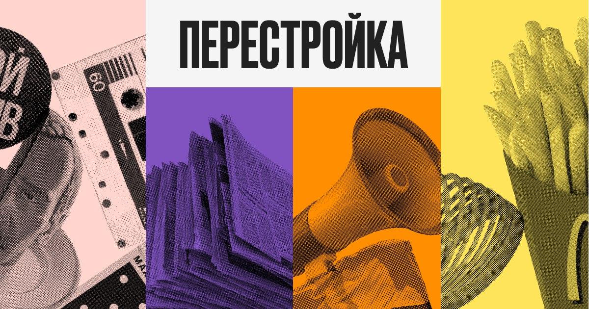 kazhdyy-chelovek-vazhen-i-cenen-sam-po-sebe-eto-princip-kotoryy-v-sovetskom