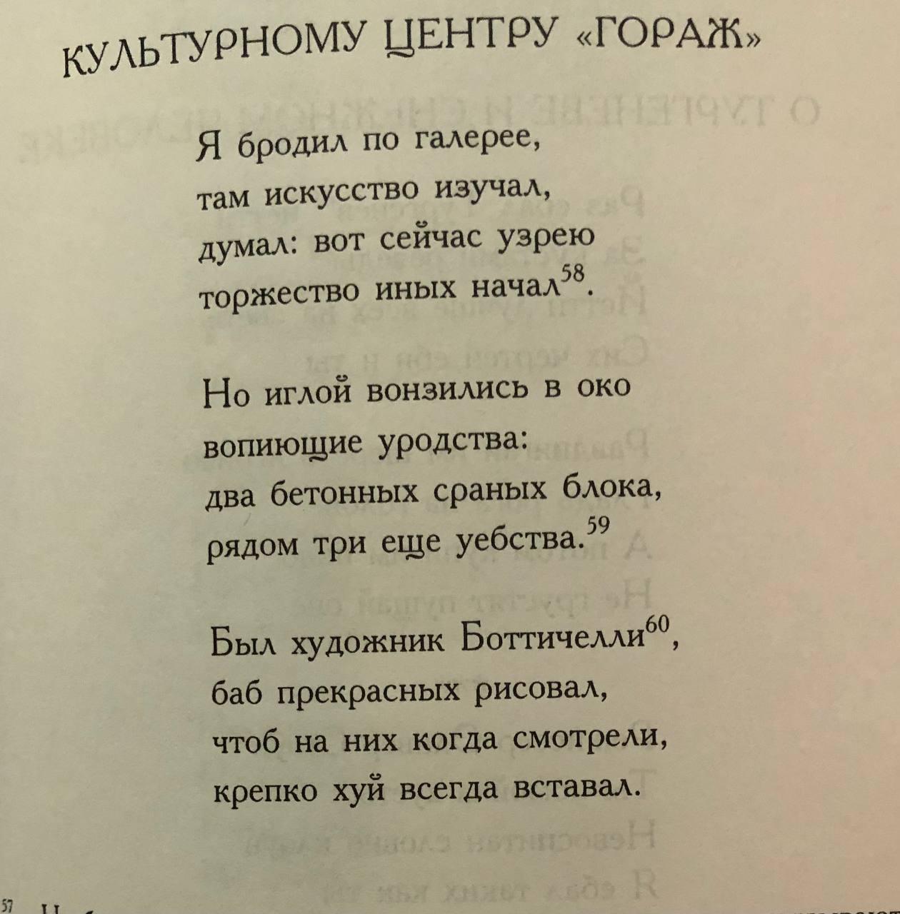 nastroenie-lirika-i-tonkie-materii-pochityvayu-etim-pozdnim-vecherom-klassika