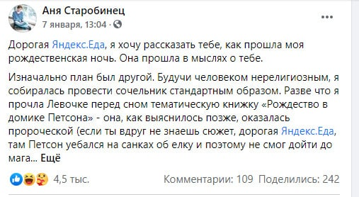 tut-v-poslednee-vremya-kak-to-sama-setevaya-sudyba-stalkivaet-menya-s-temoy