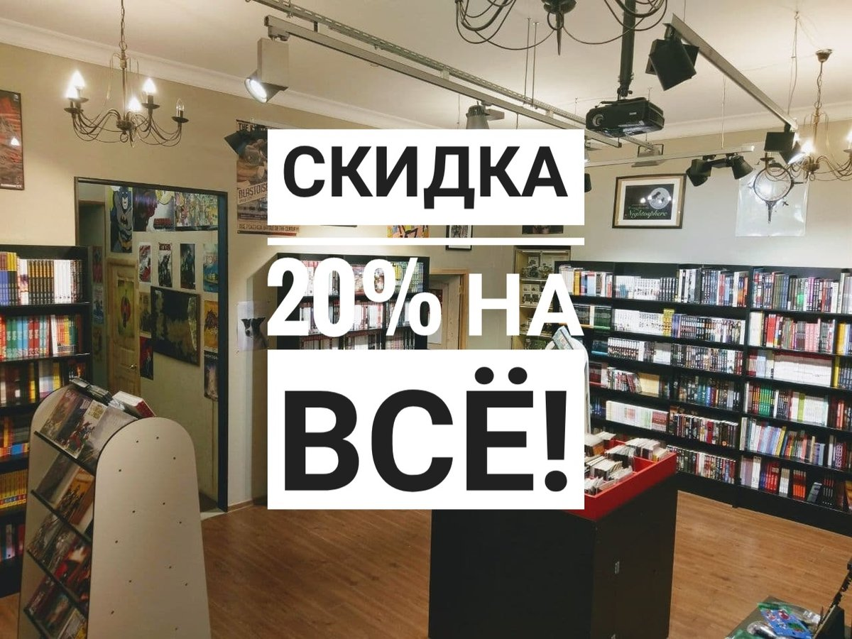 magazin-zakryvaetsya-20-yanvarya-podderzhim-rebyat