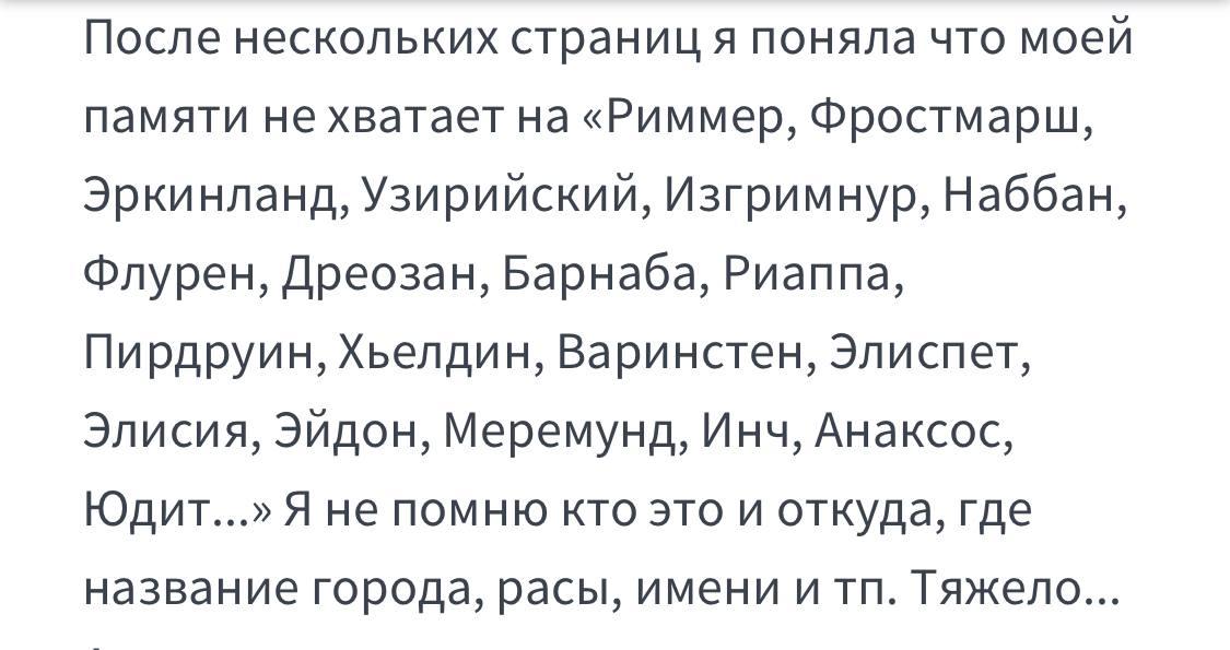 eto-iz-chuzhoy-recenzii-no-ya-soglasna-mne-ne-hvatilo-pamyati-v-pervuyu-ocheredy-i