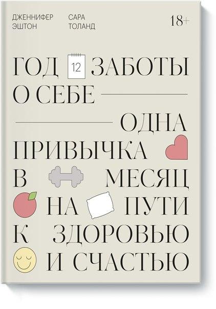 uznaem-kak-bodro-eshton-nachala-god-otkazavshisy-ot-alkogolya-na-vesy-yanvary
