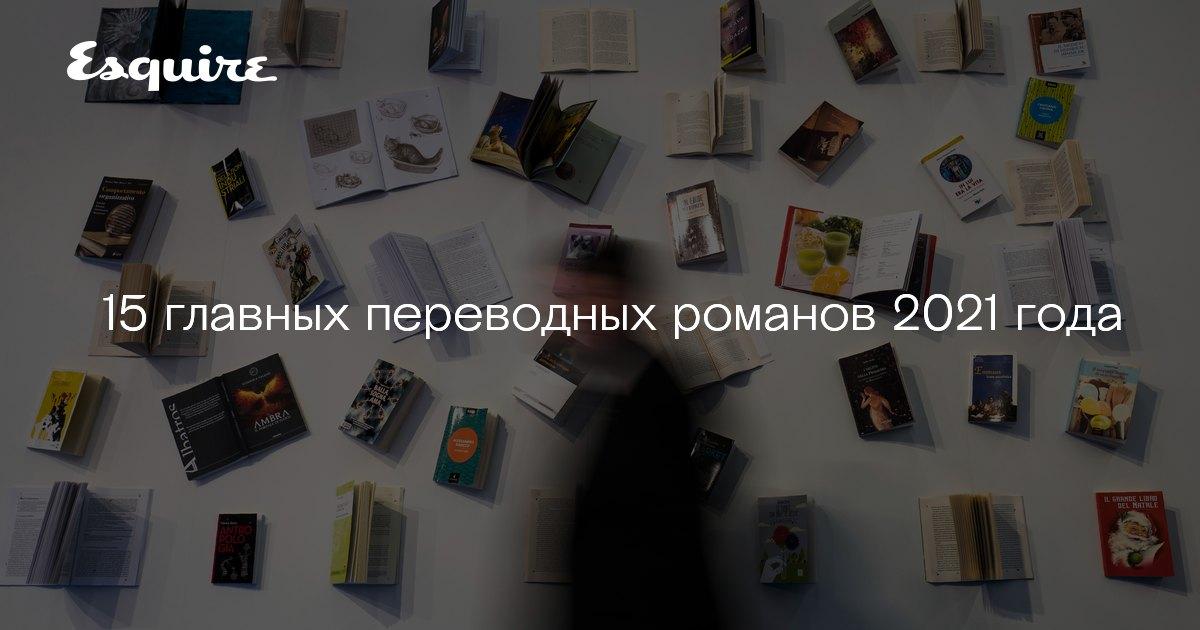 Всем привет   Пока раздумываю, читать ли новую книгу Марины Львовны Степановой...