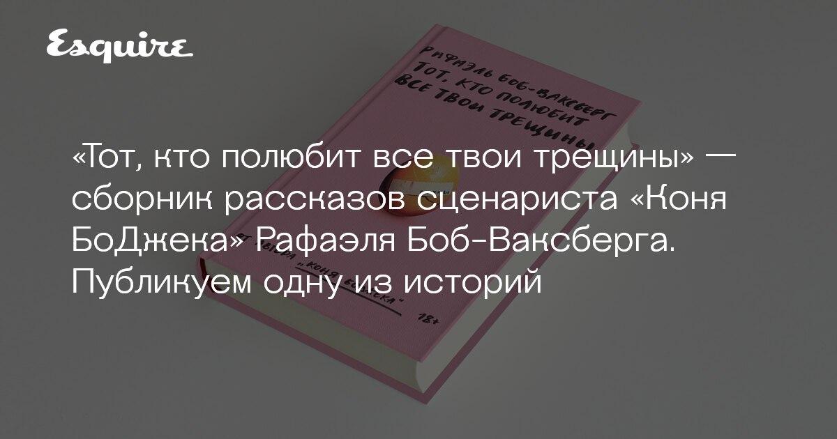 После сборников «Ты знаешь, что хочешь этого» Кристен Рупеньян и «Найти...