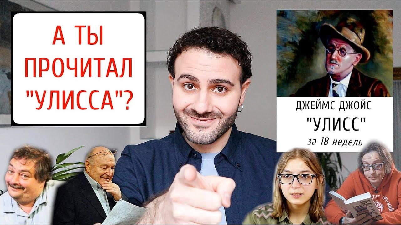 У Армена Захаряна, который, пока вы спали, собрал на своем YouTube канале уже...