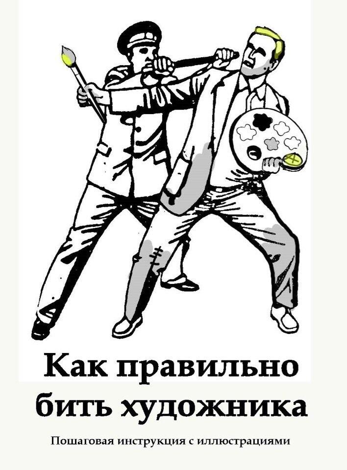 У моего замечательного товарища и талантливого художника Сергея Рожина, по...