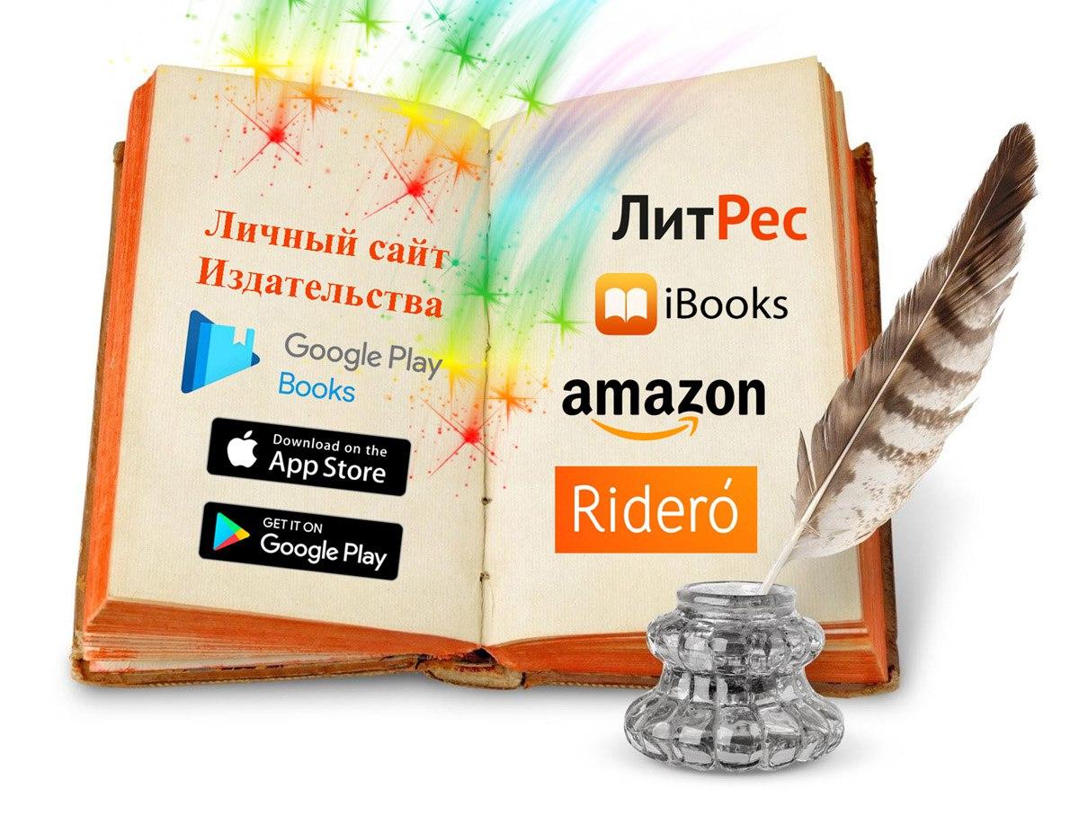 гугожа_образовательный   Вечный вопрос: как заработать на своих книгах?  Нашла...